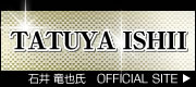 TATUTA ISHII OFFICIAL WEBSITE